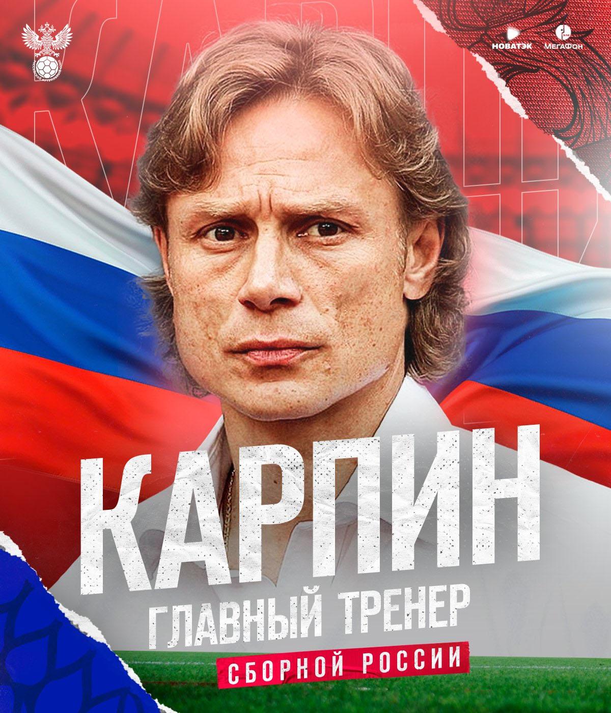 Nenavaden dogovor: Rusija ima novega selektorja, toda ...